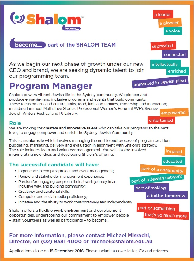 Program manager - job position